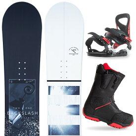 【500円クーポン】【バイン取付無料】【デッキパッドプレゼント】スノーボード 3点セット 板 メンズ レディースBACKSLASH HARMAN 板 スノーボード スノボ スノボー グラトリ 3点snowboard ツヤ消し マットコーティング