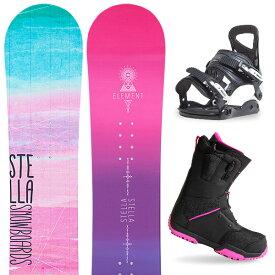【スポイチ】【バイン取付無料】【デッキパッドプレゼント】スノーボード 3点セット 板 レディースRAYS ELEMENT 板 スノーボード スノボ スノボー グラトリ 3点snowboard ツヤ消し マットコーティング
