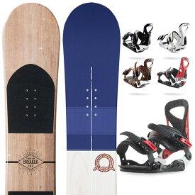 【500円クーポン】【バイン取付無料】【デッキパッドプレゼント】スノーボード 2点セット 板 メンズ レディースBREAKER CLASSICAL 板 スノーボード スノボ スノボー グラトリ 2点snowboard ツヤ消し マットコーティング