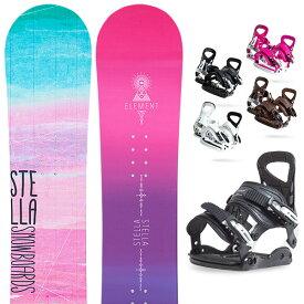 【500円クーポン】【バイン取付無料】【デッキパッドプレゼント】スノーボード 2点セット 板 レディースRAYS ELEMENT 板 スノーボード スノボ スノボー グラトリ 2点snowboard ツヤ消し マットコーティング