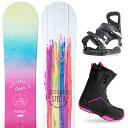 【スポイチ】【バイン取付無料】スノーボード 3点セット 板 レディースMOONLIGHT JULIANNE 板 スノーボード スノボ ス…