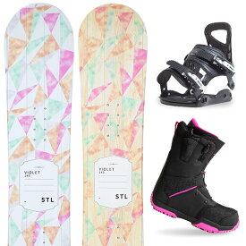 【スポイチ】【バイン取付無料】【デッキパッドプレゼント】スノーボード 3点セット 板 レディースVIOLET 板 スノーボード スノボ スノボー グラトリ 3点snowboard ツヤ消し マットコーティング