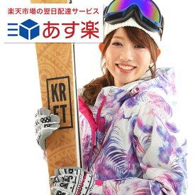 【500円クーポン】【正午までのご注文で翌日配達】【防水スプレープレゼント】スキーウェア レディース 上下 セットスノーボードウェア スノボウェア スノボー ウエア snowboard ski wear 激安 あす楽