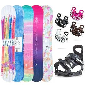 【500円クーポン】【バイン取付無料】スノーボード 2点セット 板 レディース スノボ スノボー グラトリ 2点 snowboard