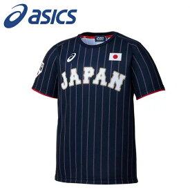asics/アシックス ジュニアTシャツ ビジター 野球日本代表 応援 オフィシャルグッズ BAT72J-SJ50