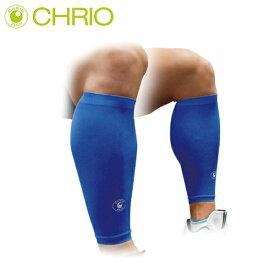 CHRIO/クリオ サポーター トレーニング スポーツ ふくらはぎ用 着圧 サポーター ブルー 14300-BLU