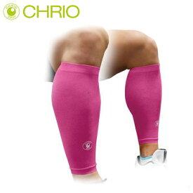 CHRIO/クリオ サポーター トレーニング スポーツ ふくらはぎ用 着圧 サポーター ピンク 14300-PK