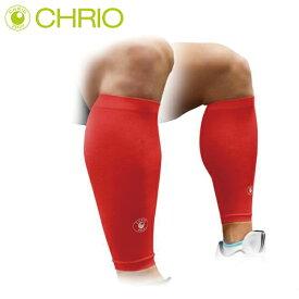 CHRIO/クリオ サポーター トレーニング スポーツ ふくらはぎ用 着圧 サポーター レッド 14300-RED