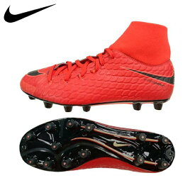 best sneakers 568ae 4943a NIKE ナイキ ハイパーヴェノム フェロン III DF HG-E 917765-616 サッカー スパイク
