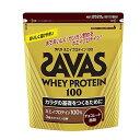 SAVAS/ザバス ホエイプロテイン100 チョコレート 2520g スポーツケア用品