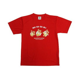 Handball Junky/ハンドボールジャンキー ムササビシュート ハンドボールTシャツ 限定コラボTシャツ HJ18001-26