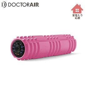 DOCTOR AIR ドクターエア 3Dマッサージロール 健康 おうちフィットネス リラックス マッサージ MR-001-PK