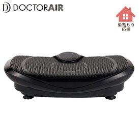 DOCTOR AIR ドクターエア 3D スーパーブレード スマート 健康 おうちフィットネス リラックス マッサージ SB-003-BK