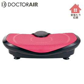 DOCTOR AIR ドクターエア 3D スーパーブレード スマート 健康 おうちフィットネス リラックス マッサージ SB-003-PK