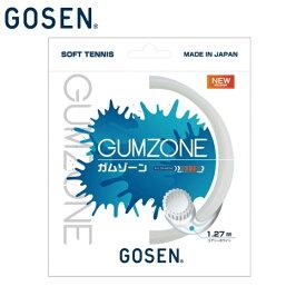 ゴーセン GUMZONE 1.27 軟式テニス ガット SSGZ11-AW