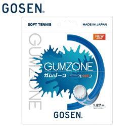 ゴーセン GUMZONE 1.27 軟式テニス ガット SSGZ11-SB