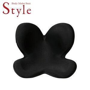 MTG エムティ-ジ BODY MAKE SEAT STYLE ブラック 健康 おうちフィットネス マッサージ トレーニング BS-ST1917F-N