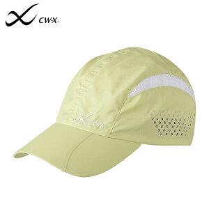 Wacoal ワコール CW-Xキャップランニング キャップHYO499-YE