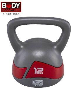 ケトルベル12kg ダンベル ケトルダンベル ネオプレン トレーニング 器具 ケトルベルトレーニング ウエイトトレーニング 体幹トレーニング インナーマッスル 持久力 筋肉 筋トレ エクササイ