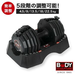 可変式ダンベル 約13.5kg(30LB)5段階 ウエイト調整 ダンベル 鉄アレイ ケトルベル ダンベル 筋肉 体幹 インナーマッスル 持久力 ダンベルプレート