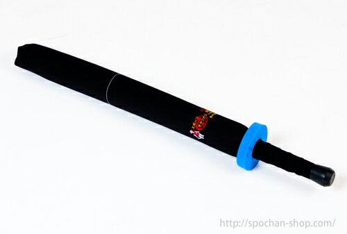スポーツチャンバラ剣練習用小太刀