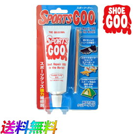 SHOEGOO シューグー スポーツグー 透明 アウトドア スポーツ用 靴 修理 ソール 接着 補修 手入れ ゴム製品 100g