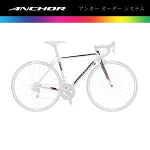 ANCHOR RS6 フレームセット 20...
