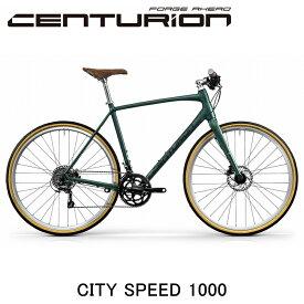 CENTURION シティスピード1000 2020年 センチュリオン CITY SPEED 1000