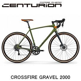 CENTURION クロスファイヤーグラベル2000 2020年 センチュリオン CROSSFIRE GRAVEL 2000