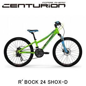 CENTURION アールボック24 ショックスD 2020年 センチュリオン R'BOCK 24 SHOX-D