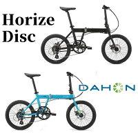 DAHON(ダホン)2019年モデルHORIZEDISC(ホライズディスク)20インチミニベロ