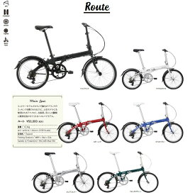 DAHON ルート 2020年 ダホン Route[GATE IN]