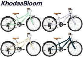 【前カゴ付き】コーダーブルーム asson J22 [適正身長:120-140cm] 2021年 KhodaaBloom アッソンJ22子供・ジュニア自転車