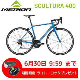 メリダ スクルトゥーラ400 2020 MERIDA SCULTURA400[GATE IN]