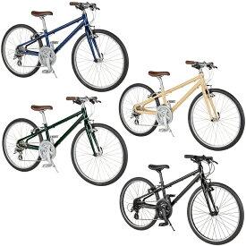 【メーカー在庫あり】ライトウェイ シェファードシティキッズ24 【2020-2021継続】RITEWAY SHEPHERD CITY KIDS24 24インチ 子供用自転車