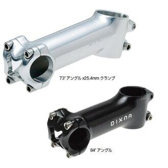 Bike Dixna Dizon lead system