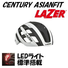 LAZER レイザー CENTURY AsianFit センチュリーアジアンフィット ホワイト/ブラック