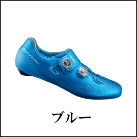 シマノ RC9 SH-RC901 2019 ブルー ワイドタイプ