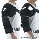 エスエスケイ(SSK) 野球・ソフトボール ジュニア用アイシング YTR24J