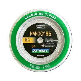 ヨネックス(YONEX) バドミントンガット ナノジー95 100mロール NBG95-1