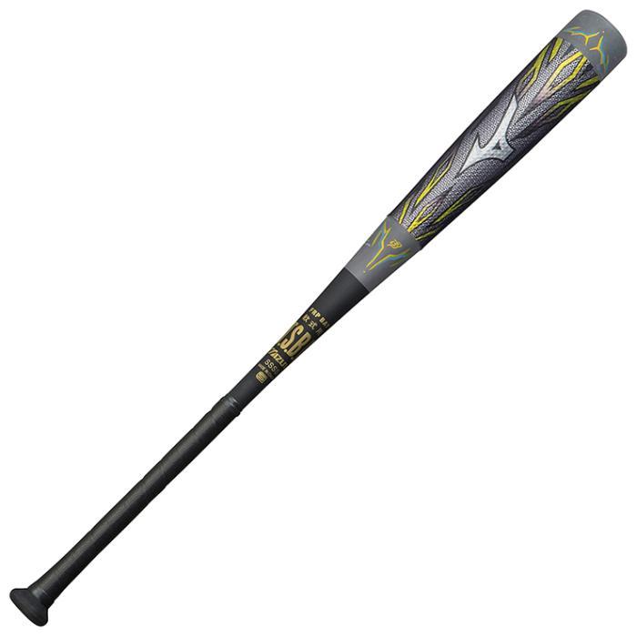 ミズノ(MIZUNO) 野球 軟式一般用バット ビヨンドマックス メガキング2