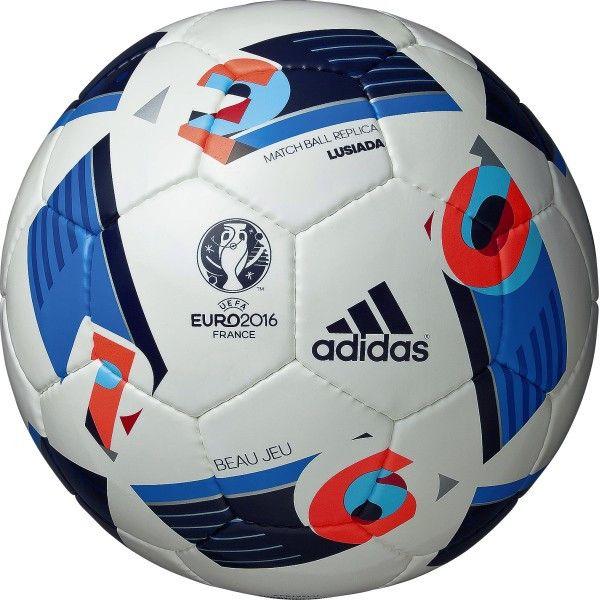 アディダス(adidas) サッカーボール5号球 ボージュ ルシアーダ AF5152LU