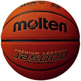 モルテン(Molten) バスケットボールJB5000 5号球 検定球 B5C5000