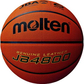 モルテン(molten) バスケットボール4800 6号球 検定球 B6C4800