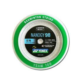 ヨネックス(YONEX) バドミントンガット ナノジー98(100mロール) NBG98-1 SG