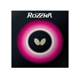 バタフライ(Butterfly) 卓球ラバー ハイテンション裏ソフトラバー ロゼナ 06020