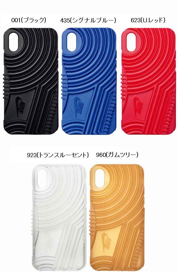 ナイキ エアフォース1 iPhoneX専用ケース DG0025