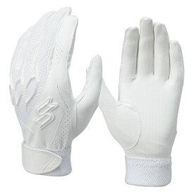 エスエスケイ(SSK) 打者用手袋 両手用 プロエッジ 高校野球対応シングルバンド EBG3000W 10