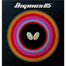 バタフライ(Butterfly) 卓球ラバー ディグニクス05 06040