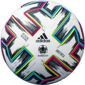 アディダス(adidas) サッカーボール5号球 UEFA EURO2020 公式試合球 ユニフォリア AF520